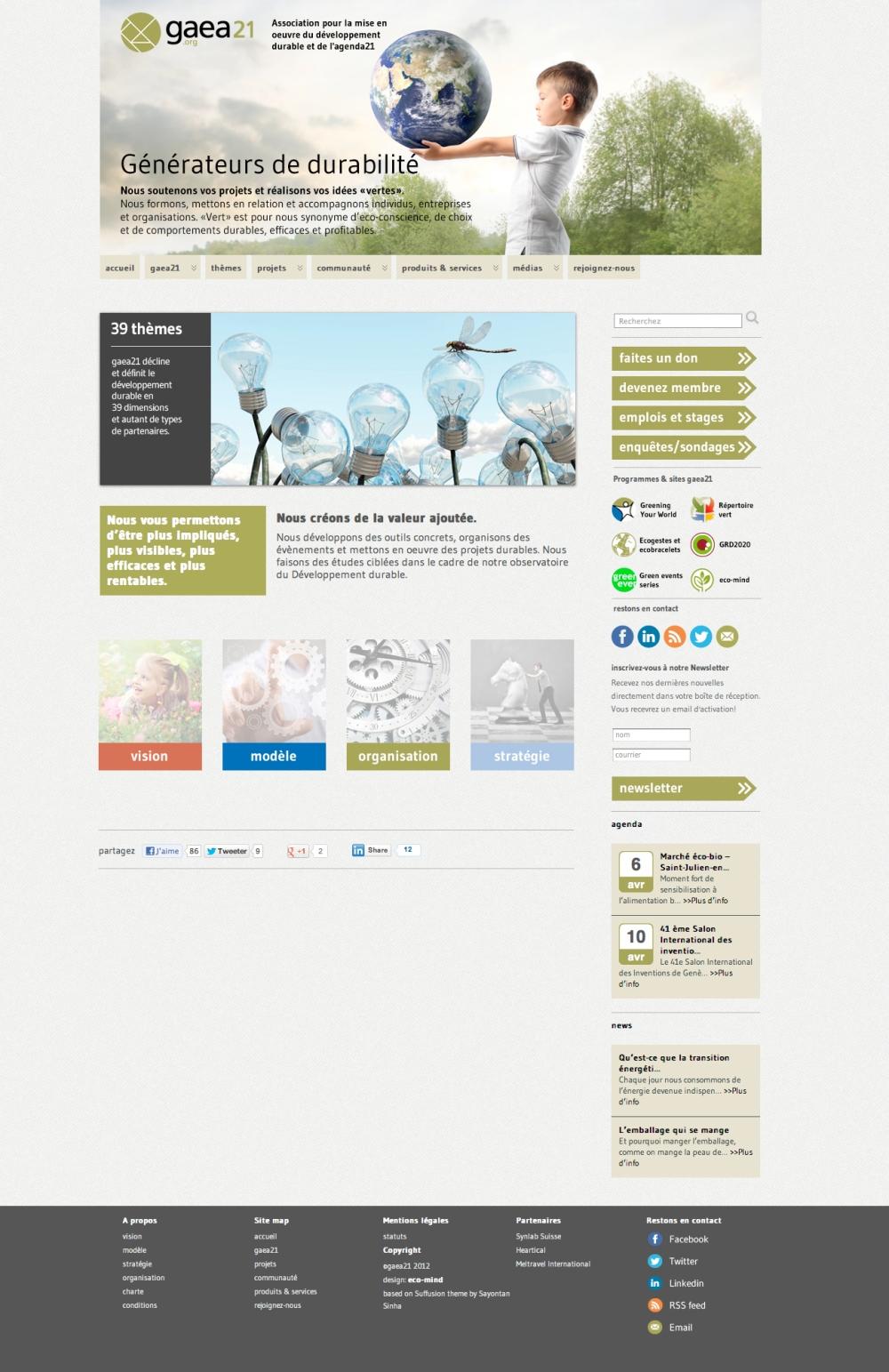 gaea21_web